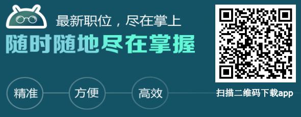 新密人才网app下载